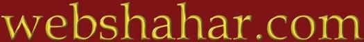 webshahar.com